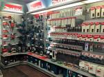 Ferdinand Horstmann GmbH & Co. KG   Elektrowerkzeug  - Handwerkzeug - Baubeschläge - Möbelbeschläge